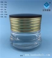 30g金丝线盖膏霜玻璃瓶