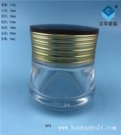 50g金丝线膏霜玻璃瓶