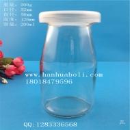 200ml牛奶玻璃瓶