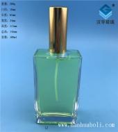100ml晶白料长方形玻璃酒瓶