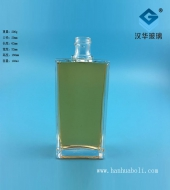 140ml长方形玻璃香水瓶