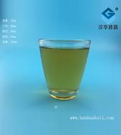 250ml果汁玻璃杯
