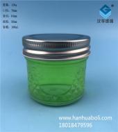 100ml钻石蜂蜜玻璃瓶
