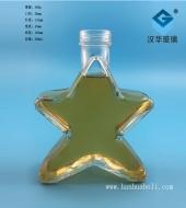 280ml五星工艺玻璃瓶