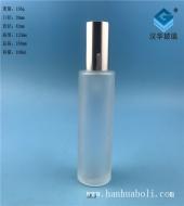 100ml电镀盖磨砂玻璃乳液瓶