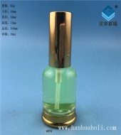 30ml电镀金盖香水玻璃瓶