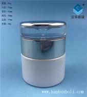 30g乳白色膏霜玻璃瓶
