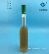 500ml磨砂葡萄酒玻璃瓶