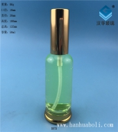 50ml电镀金色盖喷雾玻璃香水瓶
