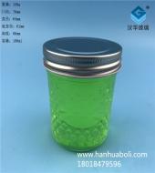 180ml钻石果酱蜂蜜玻璃瓶