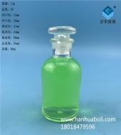 60ml小口透明试剂玻璃瓶