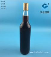 700ml出口白兰地玻璃酒瓶