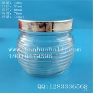 150ml蜂蜜玻璃瓶