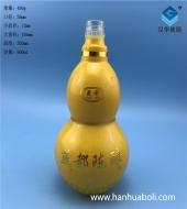 500ml葫芦玻璃喷涂酒瓶