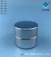 5ml电镀银色膏霜玻璃瓶