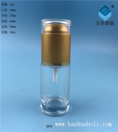 30ml电镀盖透明乳液玻璃瓶