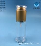 40ml透明乳液玻璃瓶