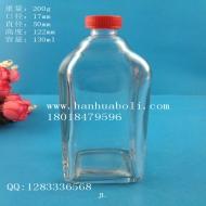 130ml长方形精油玻璃瓶