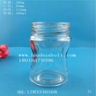 150ml广口牛奶玻璃瓶