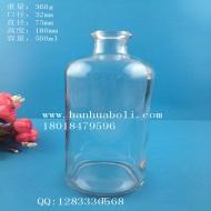 500ml小口试剂玻璃瓶