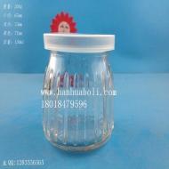 150ml竖条玻璃布丁瓶