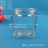 130ml大口方形玻璃瓶