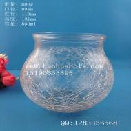 800ml裂纹玻璃灯罩
