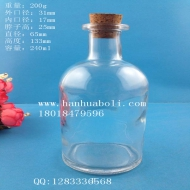 240ml小口试剂玻璃瓶