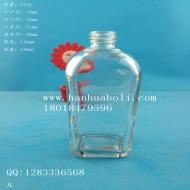 140ml风油精玻璃瓶