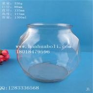 1300ml菱形玻璃储物罐