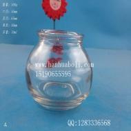 70ml玻璃瓶