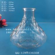 300ml一枝花玻璃花瓶