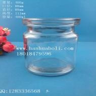 400ml玻璃储物罐
