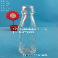 40ml汽水玻璃瓶