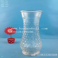 400ml菱形玻璃花瓶