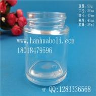 30ml圆形膏霜玻璃瓶