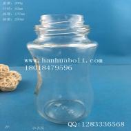 250ml婴儿专用玻璃奶瓶