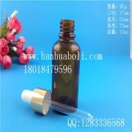 30ml棕色精油玻璃瓶