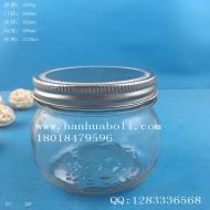 250ml雕花蜂蜜玻璃瓶