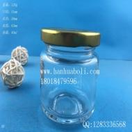 80ml果酱玻璃瓶