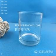 100ml玻璃蜡烛杯