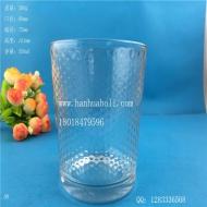 350ml玻璃杯