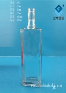 150ml长方形玻璃酒瓶