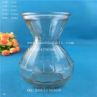 300ml风信子水培玻璃瓶