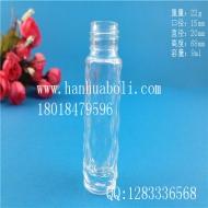 8ml滚珠玻璃精油瓶