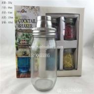 450ml出口玻璃储物罐