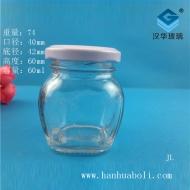 50ml鱼子酱玻璃瓶