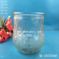 450ml蜡烛玻璃罐