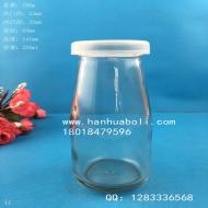 250ml酸奶玻璃酒瓶