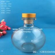 250ml圆球玻璃香薰瓶